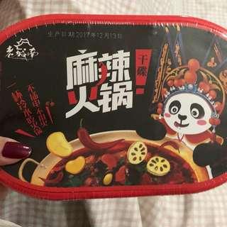 老城南麻辣火鍋