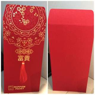 Nippon Paint Red Packet 2018