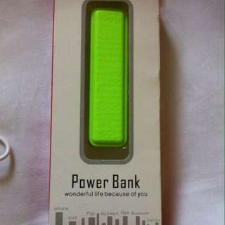 1200mah Powerbank