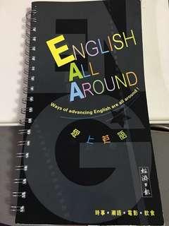 English all around 愛上英語 時事、潮語、電影、飲食 經濟日報 出版 95% 新