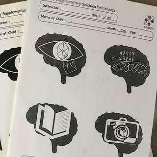 BN Shichida Worksheets for Right Brain training