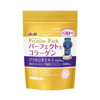 ASAHI Perfect Asta Collagen Powder Premier Rich with Placenta 228g 30 Days – Made in Japan
