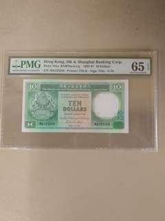 滙豐十元紙幣