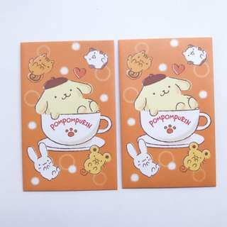 Sanrio Pom Pom Purin money envelopes small