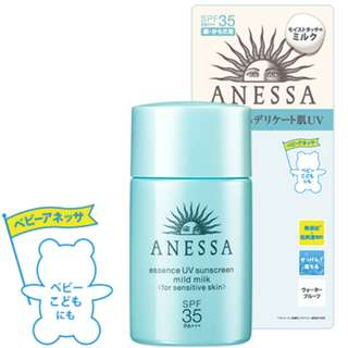 *NEW FORMULA* Shiseido Anessa Essence UV Mild Milk Mini baby friendly sunblock sunscreen SPF 35 / PA +++ 20ml/60ml