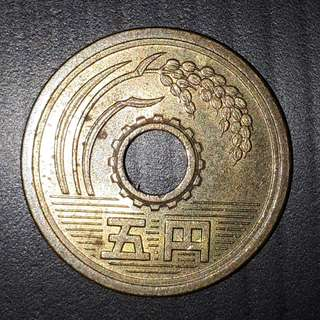Old Coin Collection  :  Japan Coin 5 Yen 昭和55年 (Issue Year 1980)