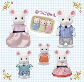 Sylvanian Families Marshmallow mouse