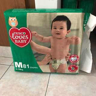 Tesco Loves Baby Pampers