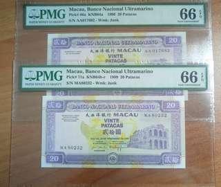 (頭版+回歸版) 1996+99年 澳門大西洋銀行$20