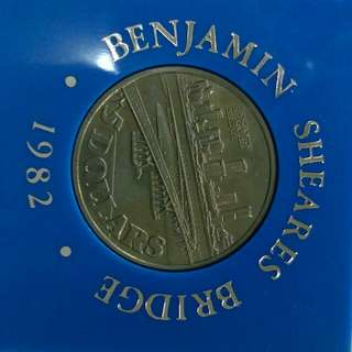 1982 Benjamin sheares bridge $5 coin