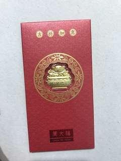 周大福999.9足金金章