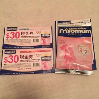 美素佳兒奶粉及$30現金券兩張 Frisomum maternal milk powder and two  $30 coupons