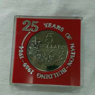 25 years of nation-building 1959-1984 Singapore $5 coin