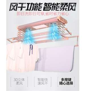 Electric-drive balcony drying rack with intelligent lifting Aluminum alloy rack with remote control