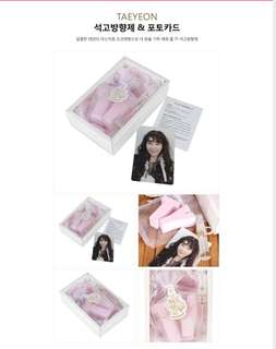 [Preorder] TAEYEON OFFICIAL GOODS - GYPSUM AIR FRESHENER & PHOTO CARD SET