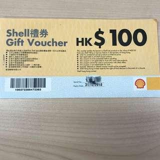 Shell 禮券$100*5張