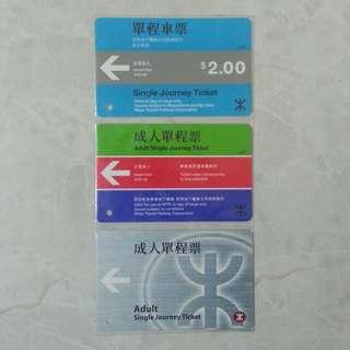MTR 舊版紀念單程票 (3 張)