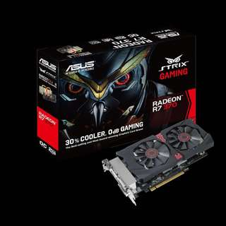 Asus STRIX R7 370 2GB (STRIX-R7370-DC2OC-2GD5-GAMING)