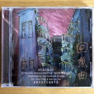 Brand new CDs