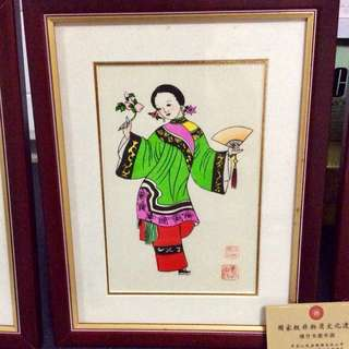 Old China Painting pic