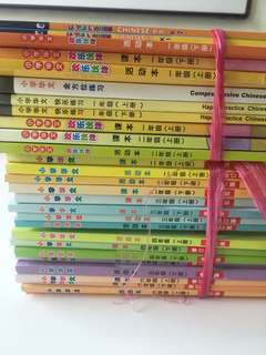 Primary school Chinese textbooks and assessment books