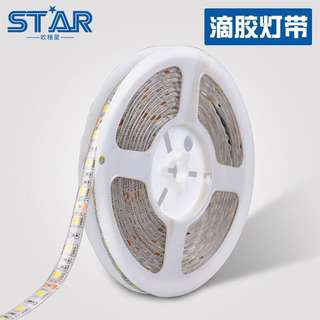 LED STRIP LIGHT with adaptor