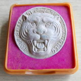 104. Lian Pong NaKup Ser (Powder Tiger)