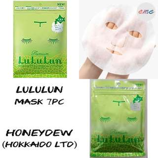 BN Lululun Japan Mask 7pcs - Hokkaido Honeydew Yubari Limited Edition