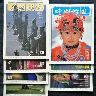 1991[中國旅遊畫報]七本