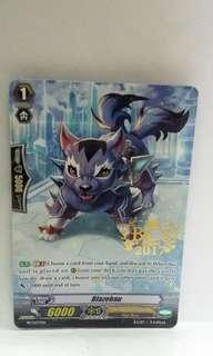 English vanguard card - Blazebau