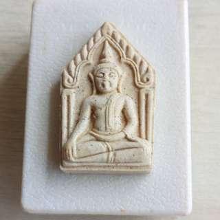 105. Phra Khun Paen – White Small