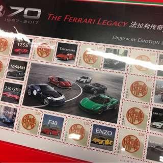 法拉利70周年紀念郵票集,中國郵政發行