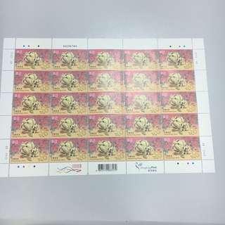 香港郵政 本地郵票-2018年狗年生肖郵票 版票