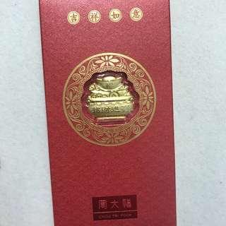 周大福999.9招財進寶金章 包郵