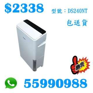 💎CAROUSELL優惠💎WHIRLPOOL 24公升壓縮式抽濕機
