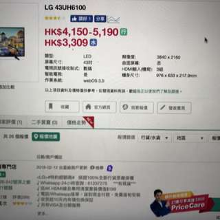LG 4KTV 43UH6100