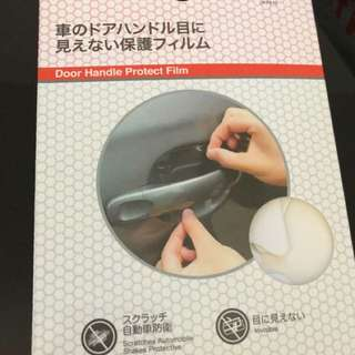 Car door Flim protect