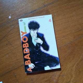Komik Manga A Badboy Drinks Tea
