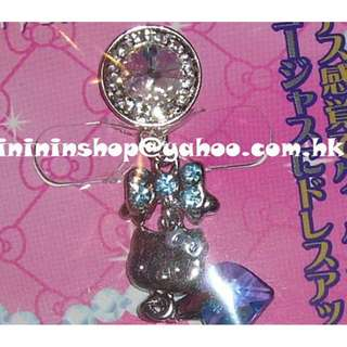 包郵 全新購自日本 原裝Sanrio Hello Kitty 寶石銀色藍色蝴蝶結電話裝飾
