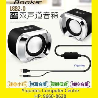 Computer / Laptop Mini USB Speaker Brand New