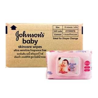 Johnson's baby wipes (12 x 75wipes)