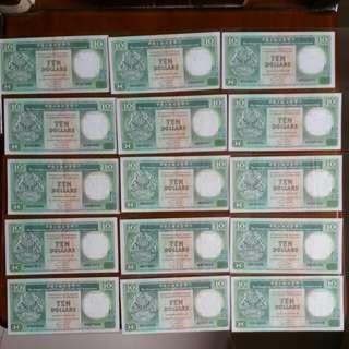 香港匯豐 全部1992年👉有摺👈共15張