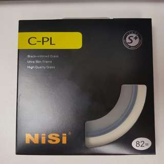 Nisi 82mm ultra slim CPL