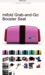 Mifold children's portable car seat