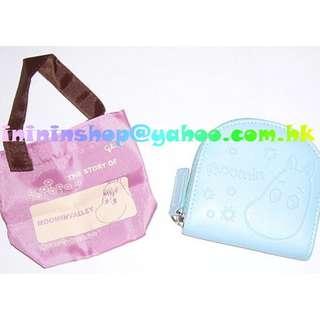 全新有盒 姆明谷Moomin小肥肥一族歌妮科妮粉藍色散紙包鎖匙包銀包粉紅非賣品小袋 一套2個