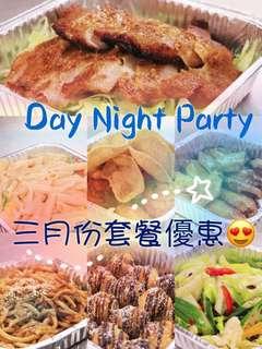 荔枝角全新party room