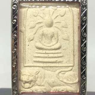 Somdej Prok Poh on tiger. Lp Kong. Wat Wang Sapparos Chantaburi. 2527. $50