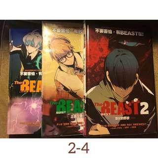 韓國漫畫 THE BEAST 不要害怕,有BEAST在! 2 3 4