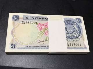 Singapore Orchid $1 stack 100 running nos
