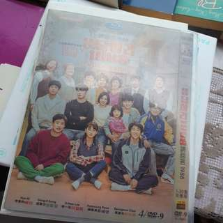 Reply 1988 Blu-ray DVD